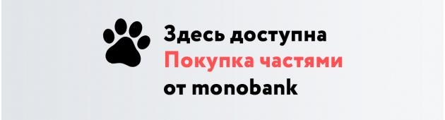 Покупка частями от Monobank