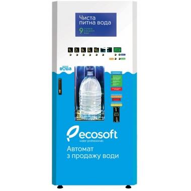 Ecosoft КА-250