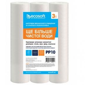 """Ecosoft 2,5""""X10"""" 10 МКМ CPV3251010ECO"""