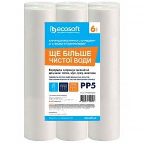 """Ecosoft 2,5""""X10"""" 5 МКМ CPV625105ECO"""