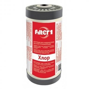"""Filter1 4,5""""х10"""" для удаления хлора CHV4510F1"""