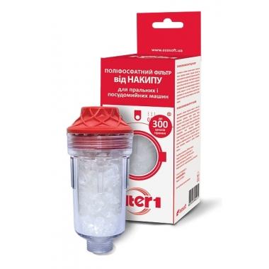 Filter1 для CTиральной и посудомоечных машин FOS100F1