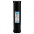 """Ecosoft 4,5""""х20"""" удаления сероводорода"""