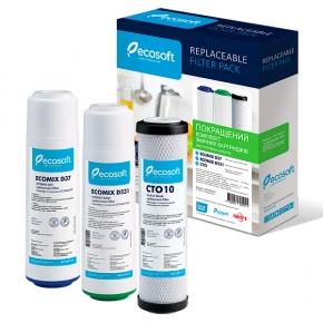 Ecosoft Улучшенный для проточных фильтров