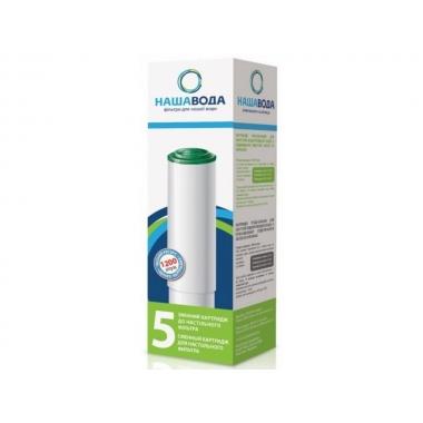 Наша Вода №5 для наCTольного фильтра CRV1NV