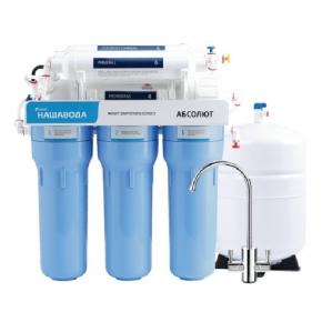 Наша Вода Absolute 5-50 P
