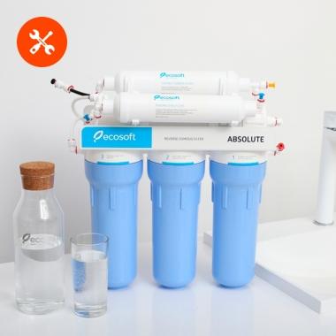 Демонтажные работы по фильтру для очиCTки питьевой воды